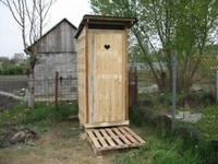 Туалет для дачи без откачки своими руками фото 307
