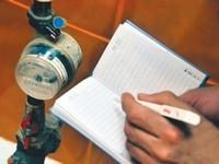 как подать показания счетчика воды через интернет