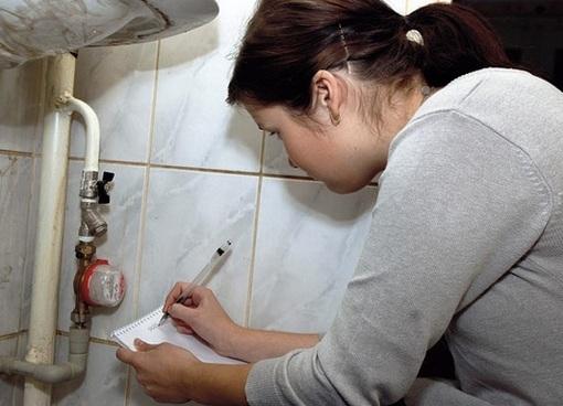 как зарегистрировать счетчик воды