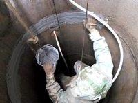 ремонт колодца своими руками