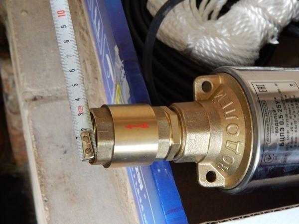 Обратный клапан для насоса