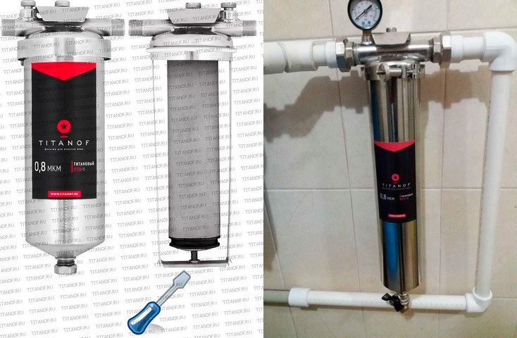 титановый фильтр для воды