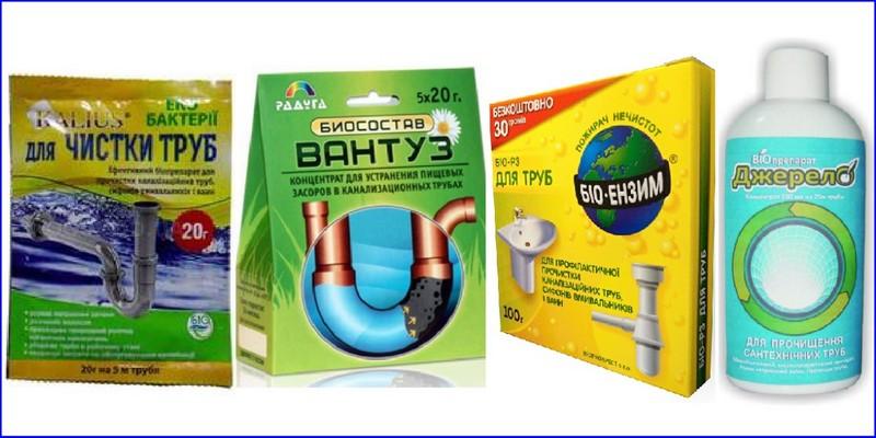 бактерии для чистки канализационных труб